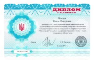 Максименко_KNEU-2