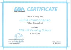 Пророченко_EBA HR Evening School