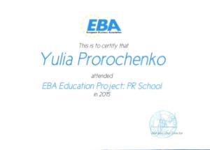 Пророченко_EBA PR School