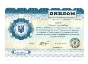 Рябініна_НТУУ_КПІ_Диплом_магістр-2
