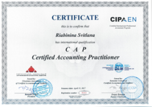 Рябініна_CIP_Certificate_Accountant Practitioner_Eng