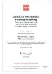 Чернецька_ACCA_IFR_Diploma