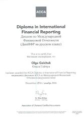 Certificates_Olga Geychuk (1)-4
