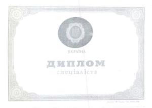 Certificates_Yana Voloshyna-1