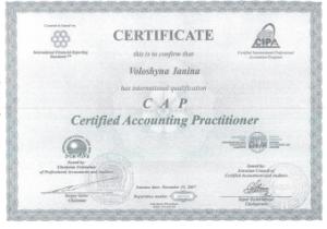Certificates_Yana Voloshyna-9