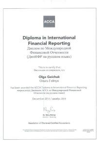 Certificates_Olga Geychuk (1)