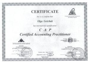 Certificates_Olga Geychuk (12