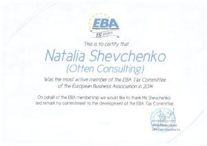 EBA tax committee-2014 (1)