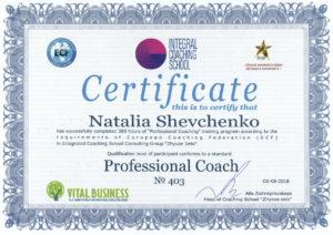 Professional coach certificate (2)