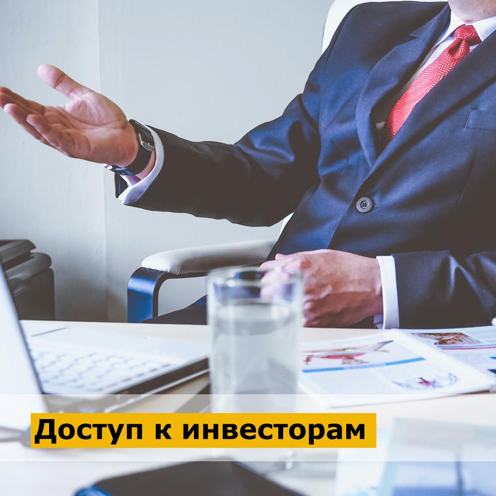 investorbigsmall