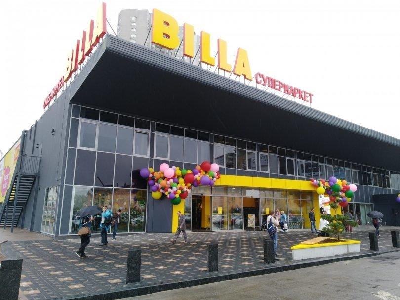 Billa Ukraine