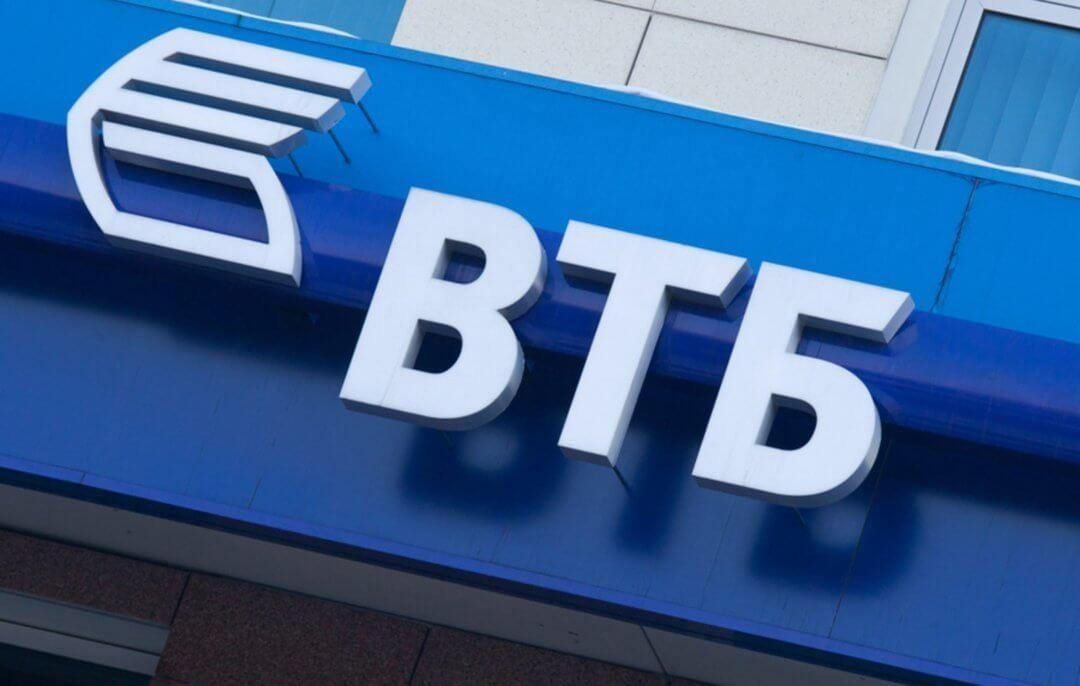 VTB Bank Ukraine
